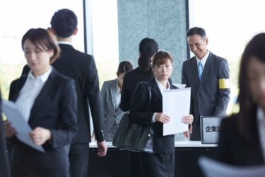 2020年就職活動が3月1日に全面解禁、既に内定率は10%超え!