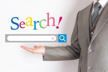 就職活動中の学生にとって、採用ホームページの重要性